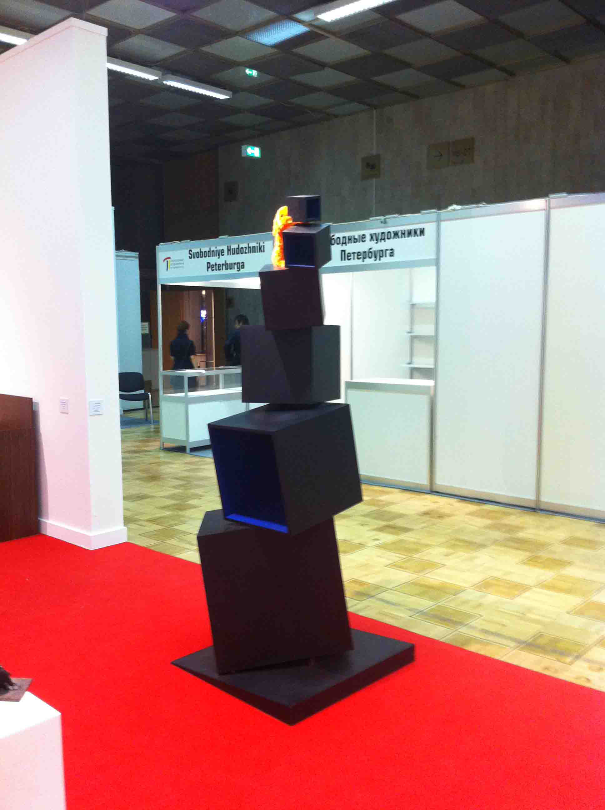 Art Moscow 2011 11
