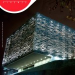 Artribune Magazine #4 – Speciale Auditorium di Firenze