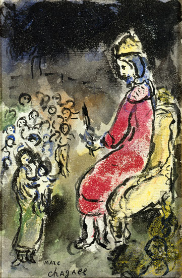 Marc Chagall - Le roi David – 1980 - courtesy of SEM-ART Gallery Monaco