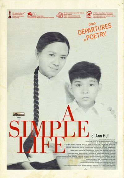 Ann Hui - A Simple Life (Tao Jie)