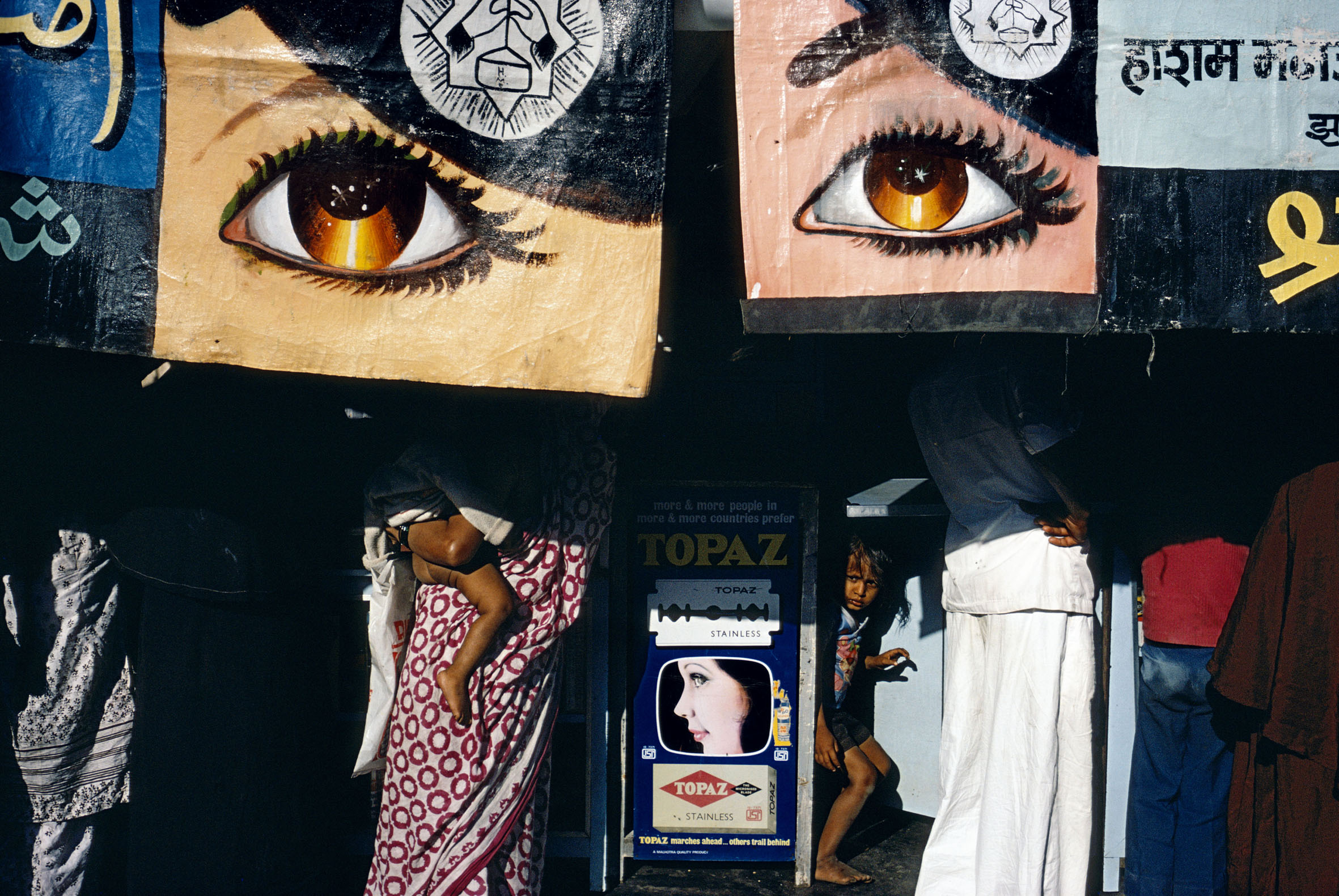 Alex Webb - Bombay - 1981 - ©Alex Webb/Magnum - Photos/Contrasto