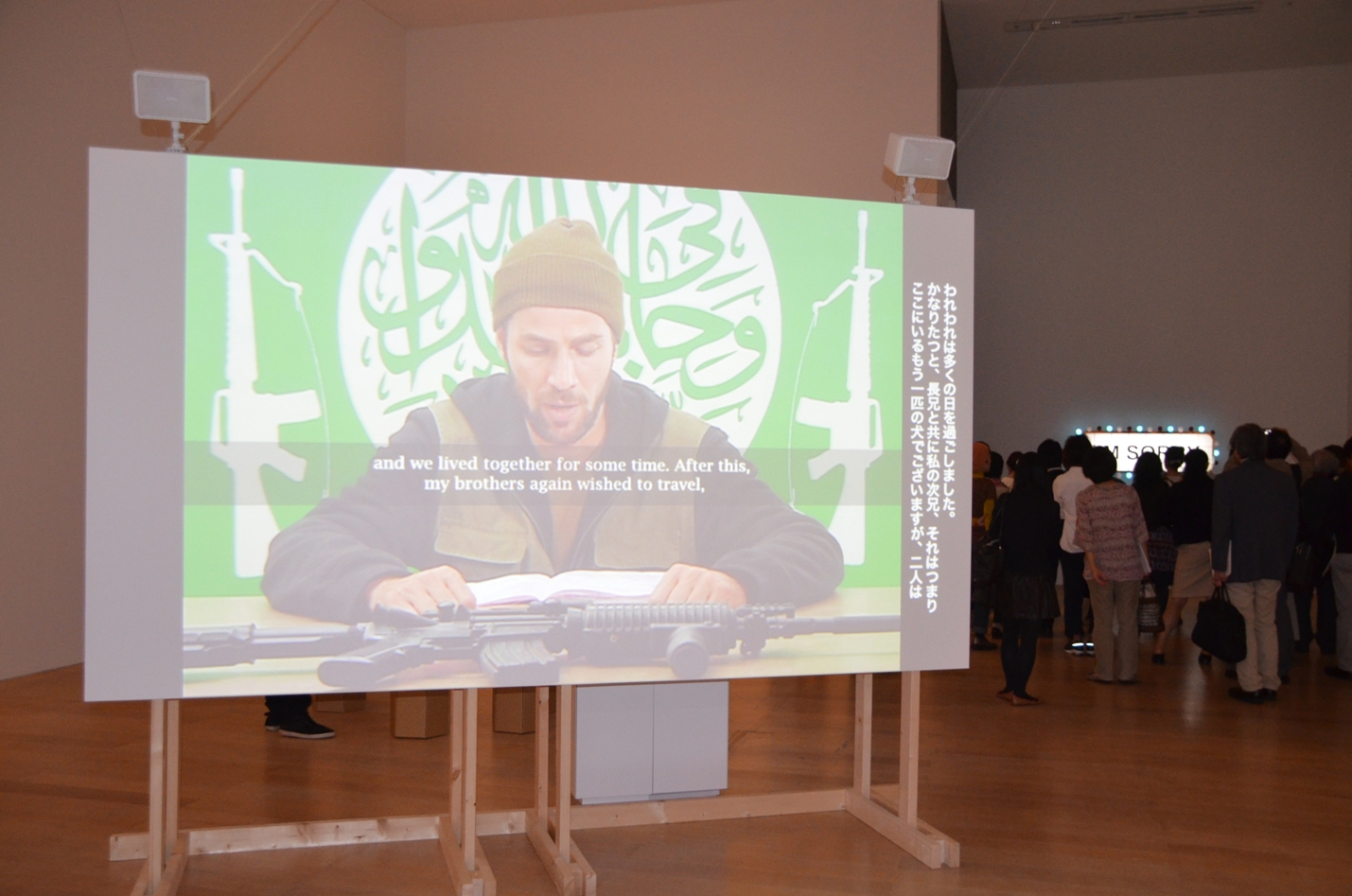Sharif Waked, To be continued, 2009 - The Artist and Mori Art Museum (photo Mohammed Kazem)