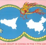 Laboratorio Saccardi, Cinacria - Sicilian Jesuit in China in the 17th Century, 2012 - dettaglio