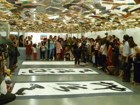Transformation: a View on Chinese Contemporary Art - performance di Wang Dongling presso l'Istanbul Modern, Istanbul 2012