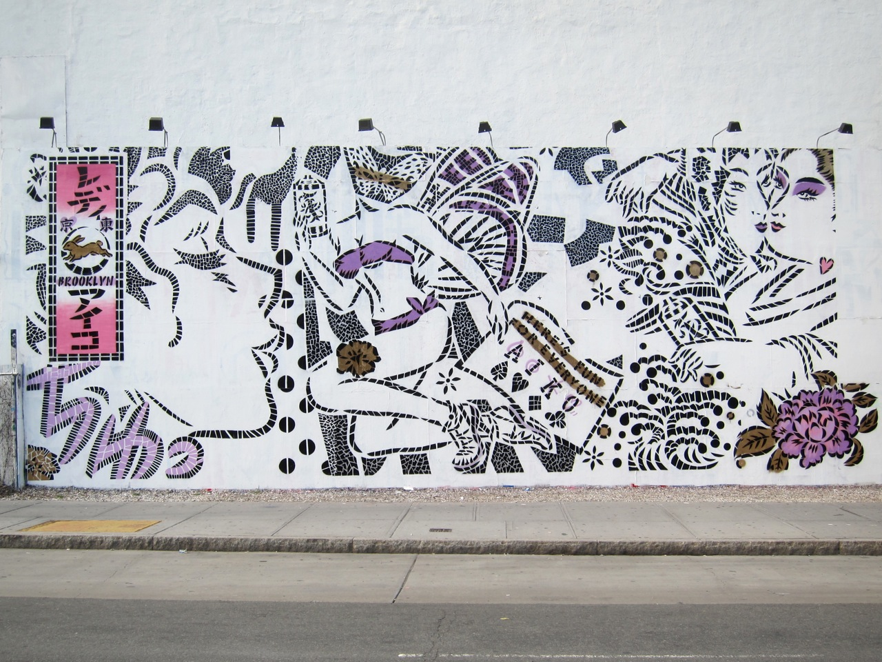 Houston and Bowery murales - Aiko LadyButterfly