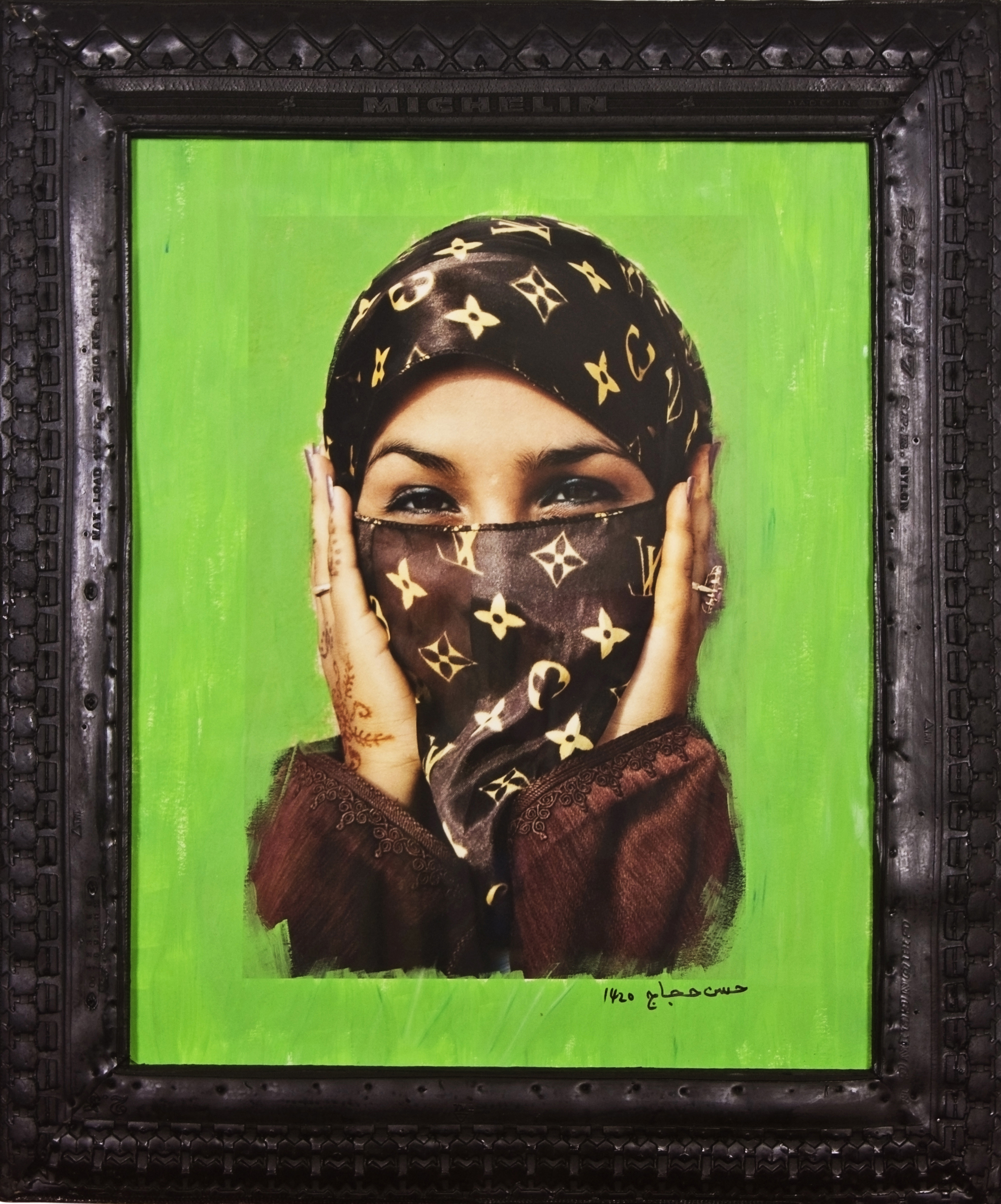 Hassan Hajjaj, Saida in Green, 2000 - Art Fund Collection of Middle Eastern Photography at the V&A and the British Museum
