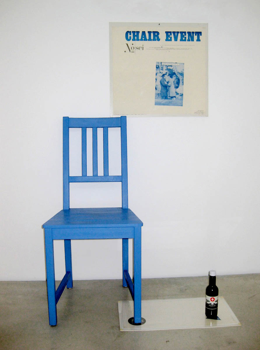 George Brecht, Chair event, 1962-1967