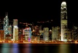 Lo skyline di Hong Kong