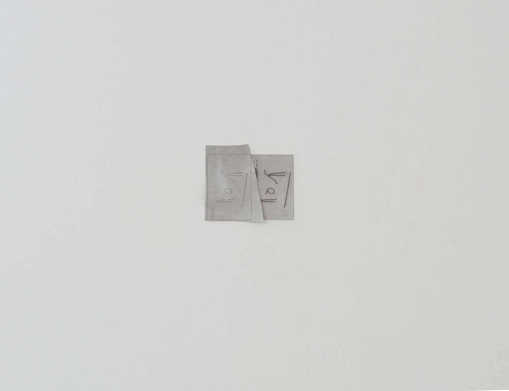 Davide Stucchi, Mathilde, 2012, Photo Giorgio Benni, Courtesy Federica Schiavo Gallery