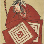 Katsukawa Shunshō, Ichikawa Danjūrō V, 1785-92 - Courtesy Minneapolis Institute of Arts