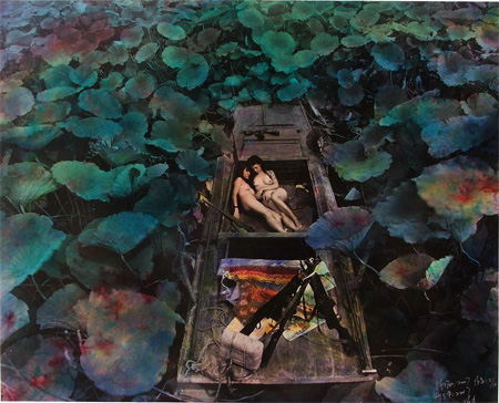 Chen Nong - Water Lily #1