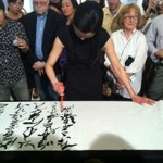 Transitory. Contemporary Japanese Calligraphy @ Onishi Project