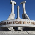 Monument to Party's Founding (Nord Corea)