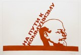 Vyacheslav Akhunov, ABC. Alphabet. Cultural revolution. #5 Lenin is great, majestic. Lenin is leader, 1975-76 - Courtesy Laura Bulian Gallery