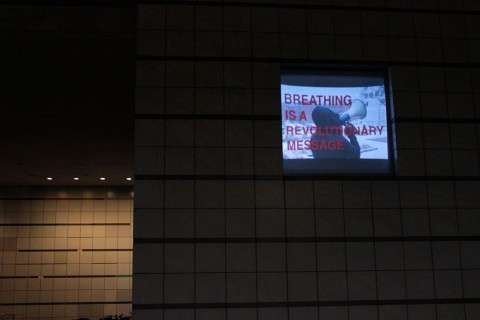 Breathing is a revolutionary message (MIT, Cambridge - MA) 2