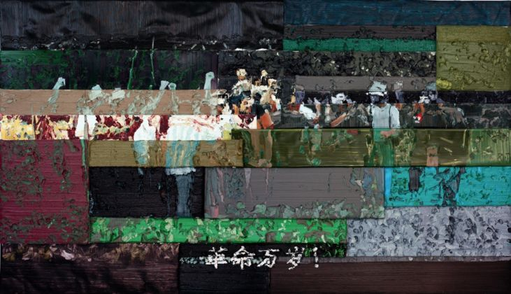 Li Songsong, Long Live the Revolution, 2009 - olio su pannello di alluminio - courtesy Ms. Liu Lan - © Li Songsong - Edward Chung