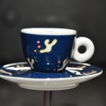 Gillo Dorfles, illy Art Collection 2