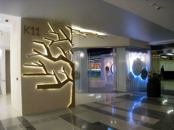 K11 Hong Kong - photo WiNG