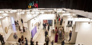 Art Dubai 2015 Contemporary Gallery, 2015, courtesy Art Dubai