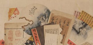 Untitled (detail), Chinese, 1900. Ink and color on paper. Anonymous gift in memory of William W. Mellins.