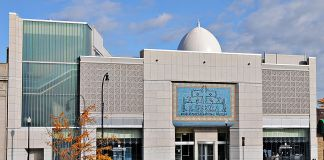 L'Arab American National Museum