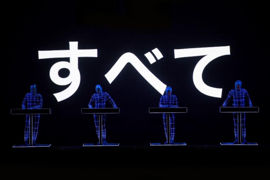 Kraftwerk 3D. The Catalogue 1 2 3 4 5 6 7 8. OGR, Torino 2017. Photo Andrea Macchia