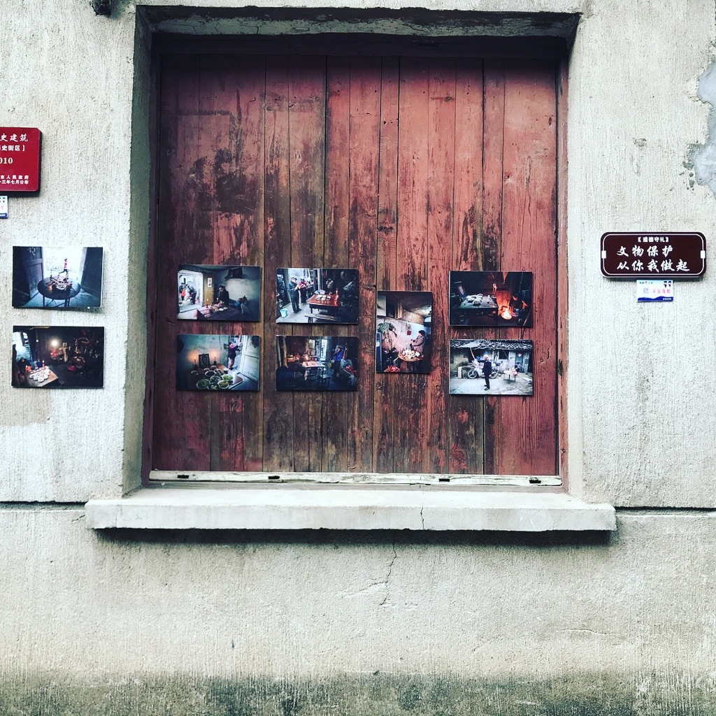 Lishui Photography Festival 2017. Old City Streets