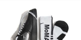Nike Air Force 1 '07 brandizzate MoMA