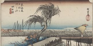Utagawa Hiroshige, Yokkaichi. Fiume Mie anche conosciuto come il Primo Tôkaidô o il Grande Tôkaidô, 1833–34 ca. Museum of Fine Arts, Boston - William Sturgis Bigelow Collection