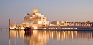Doha, MIA - Museum of Islamic Art