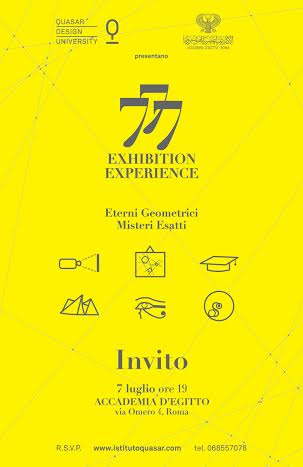 7.7.7. Exhibition Experience