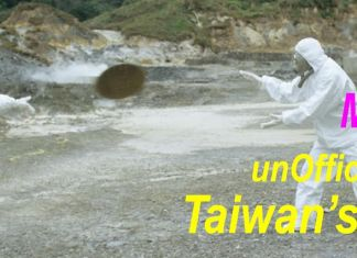 unOfficial Pavilion of Taiwan's video art