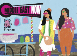 Middle East Now 2016