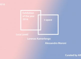 Exhibition of the year 2016