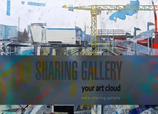 Sharing Gallery – Launch party