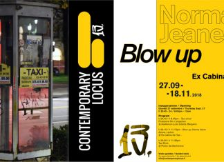Contemporary Locus 13 – Norma Jeane. Blow Up