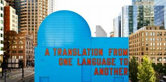Lawrence Weiner – attached by Ebb and Flow