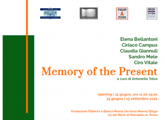 Memory of the Present