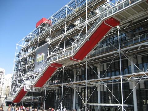 Il Centre Georges Pompidou