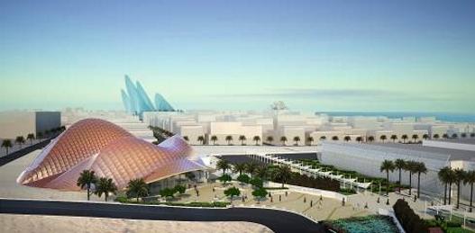 Abu Dhabi scena di incontri