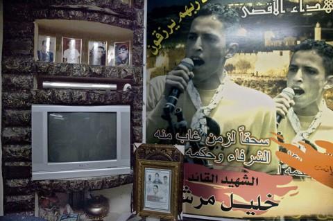 Ahlam Shibli, Untitled (Death, n. 19), Palestine, 2011-2012, courtesy l'artista