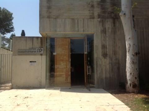 Herzliya Museum of Art