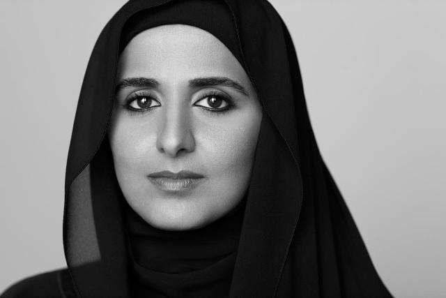 Sheikha Al Mayassa bint Hamad Al-Thani
