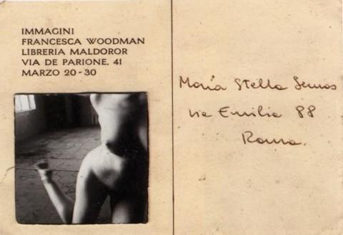 Invito a una mostra di Francesca Woodman