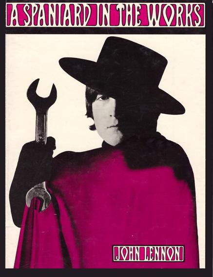 Records by Artists - John Lennon
