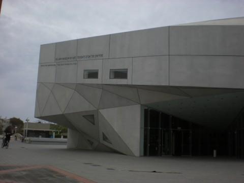 Amir Building, Tel Aviv Museum of Art