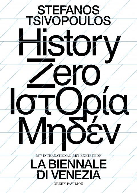 Stefanos Tsivopoulos. History Zero - DzA