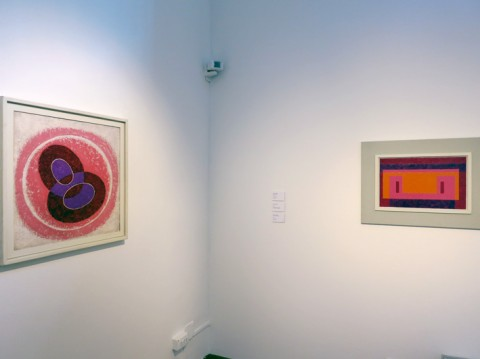 Josef Albers - Sublime optics - veduta della mostra presso la Fondazione Stelline, Milano 2013
