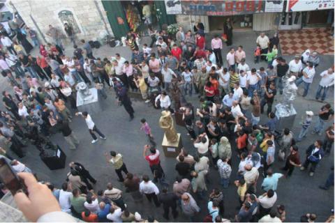 Al Mahta Gallery - Ramallah