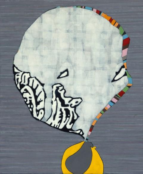 Hamlett Dobbins, Untitled (GUT_cut_v2, 2013)